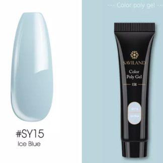 SY15-ice-blue